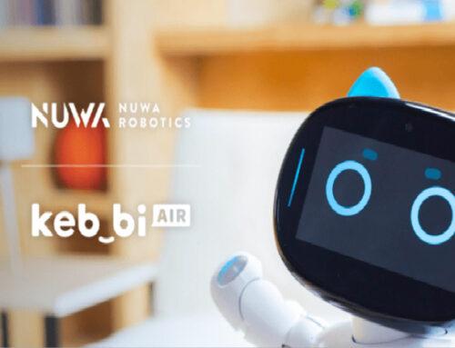 AIロボットが保育園のお手伝い