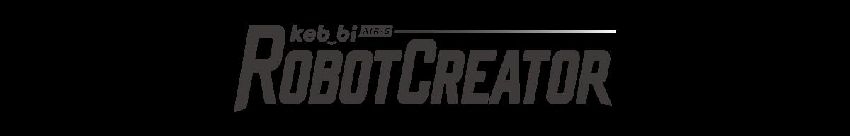 Kebbi Air S – Robot Creator 機器人組裝套件 創造屬於你自己的機器人