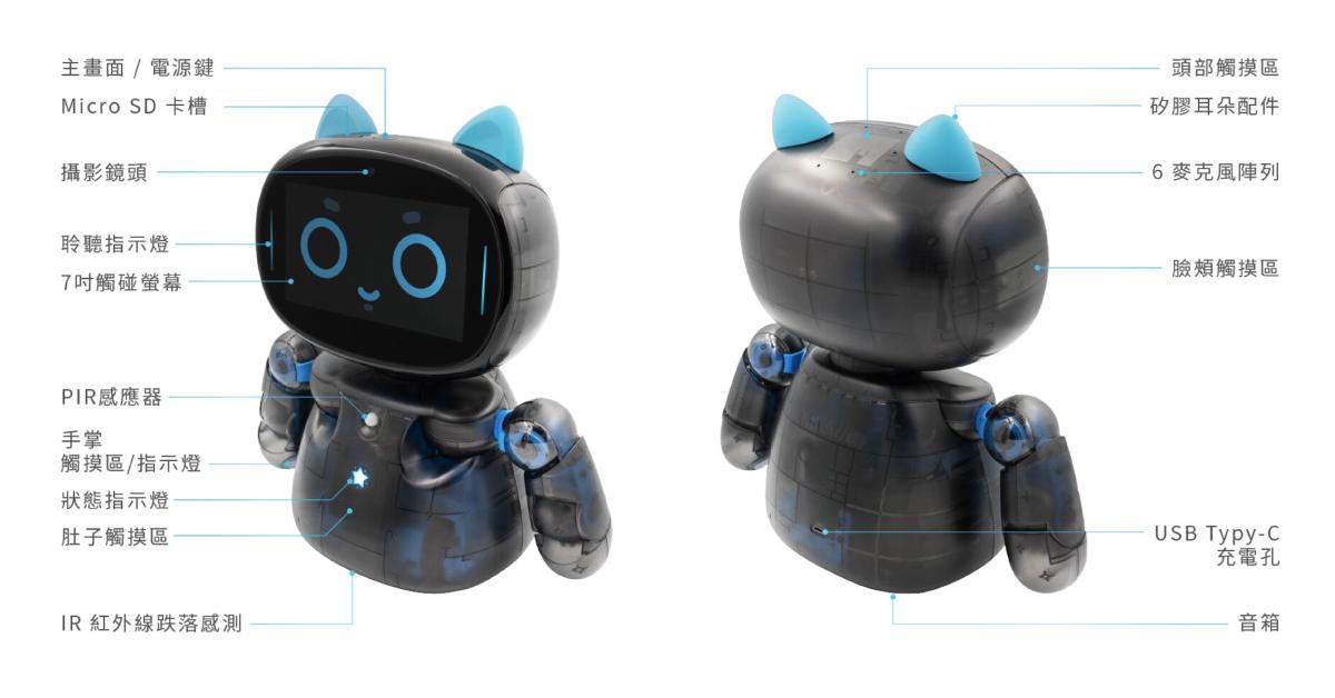 Kebbi Air S – Robot Creator 機器人組裝套件 創造屬於你自己的機器人 產品規格